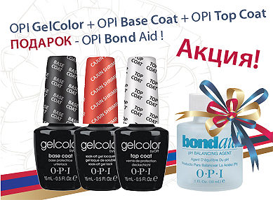 GelColor Kit + Bond