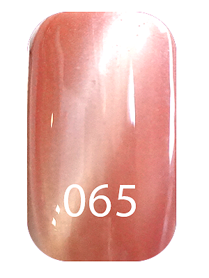 Gel Polish Cats eye №65 8мл