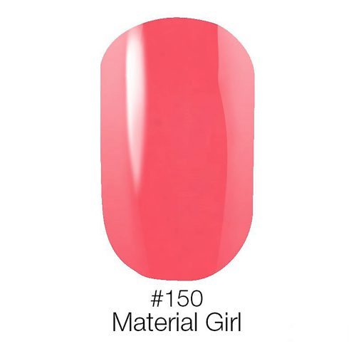 Gel Polish №150 Material Girl 6 мл