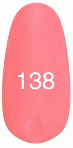 Professional Gel Polish №138 8мл