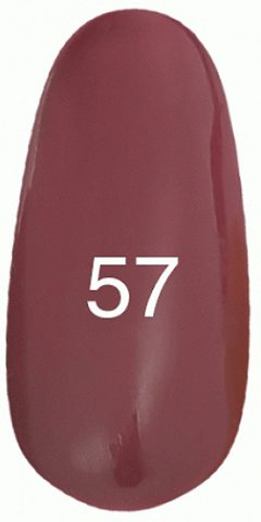 Professional Gel Polish №57 8 мл