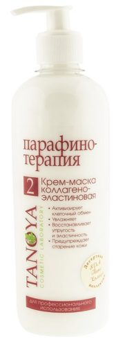 Cream Mask Collagen Elastin Pina Colada 500 мл