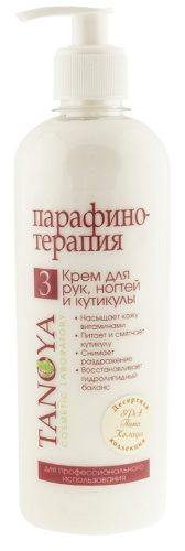 Cream for hands, nails and cuticles Pina Colada 500 мл