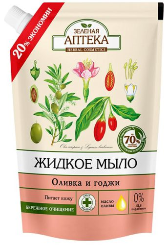 "Liquid Soap ""Olive and Goji"" doy-pack 460мл"