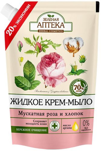 "Liquid Soap ""Muscat Rose and Cotton"" doy-pack 460мл"