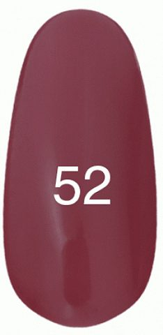 Professional Gel Polish №52 8мл