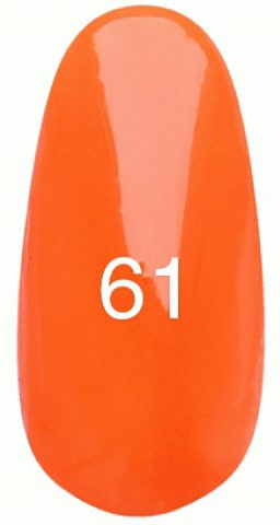 Professional Gel Polish №61 8мл