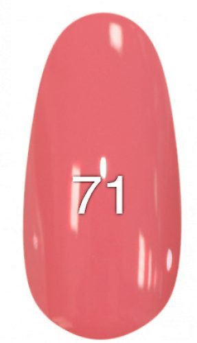 Professional Gel Polish №71 8мл