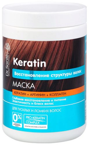 Keratin Hair Mask 1000мл