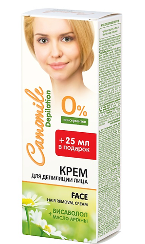Cream for Depilation Face 75 мл