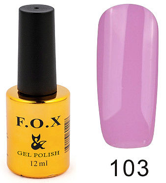 Gel Polish Gold Pigment №103 12 мл
