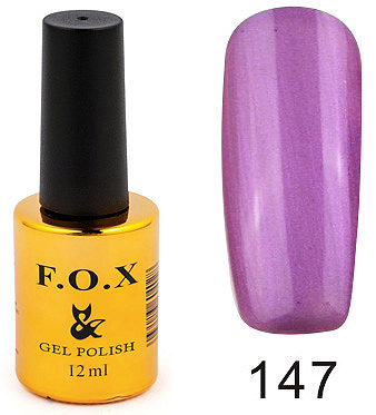 Gel Polish Gold Pigment №147 12 мл