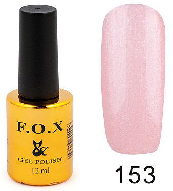Gel Polish Gold Pigment №153 12 мл