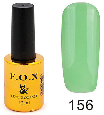 Gel Polish Gold Pigment №156 12 мл