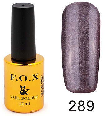 Gel Polish Gold Pigment №289 12 мл
