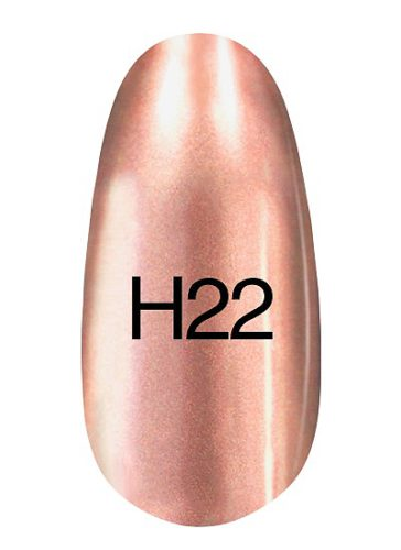 H22 Hollywood 8 мл