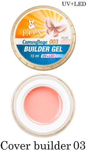 Cover Camouflage Builder Gel 003 15 мл