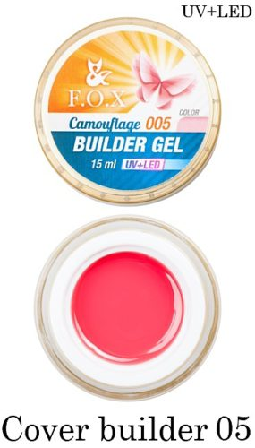 Cover Camouflage Builder Gel 005 15 мл