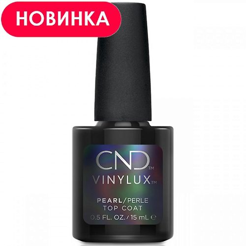 Vinylux Pearl Top Coat 15 мл