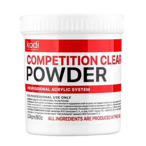 Competition Clear Powder 224 г