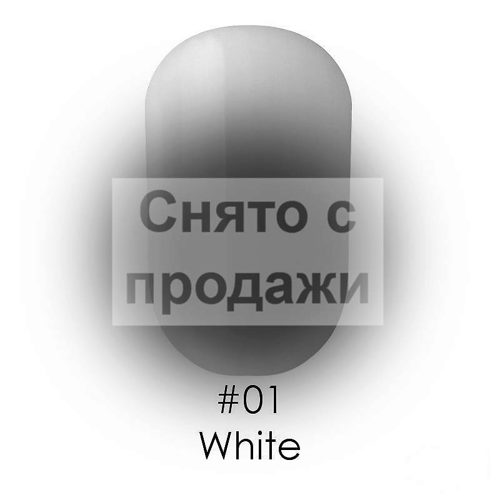 Gel Polish №01 White 12 мл