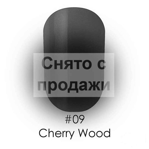 Gel Polish №09 Cherry Wood 12 мл