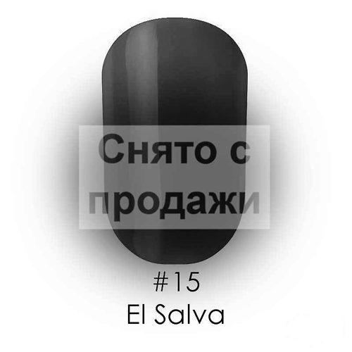 Gel Polish №15 El Salva 12 мл
