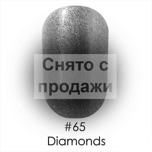 Gel Polish №65 Diamonds 12 мл