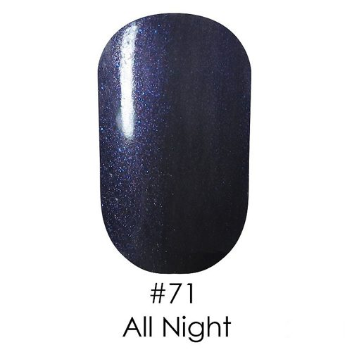 Gel Polish №71 All Night 6 мл