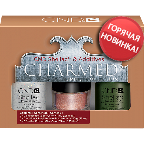 Shellac Charmed Limited Collection №2