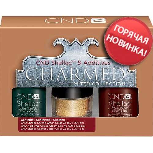 Shellac Charmed Limited Collection №1