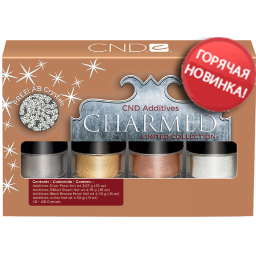 Additives Charmed Limited Collection