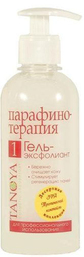 Gel-Exfoliant Tropical Cocktail 300 мл