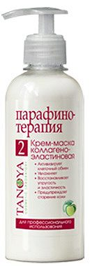 Cream-Mask Collagen-Elastin Apple Sorbet 300 мл