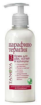 Cream for Hands, Nails, Cuticles Green Tea 300 мл