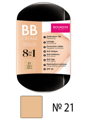 BB Cream 8in1 №21 6 г