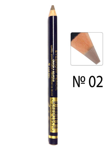 Eyebrow Pen №02 1,2 г