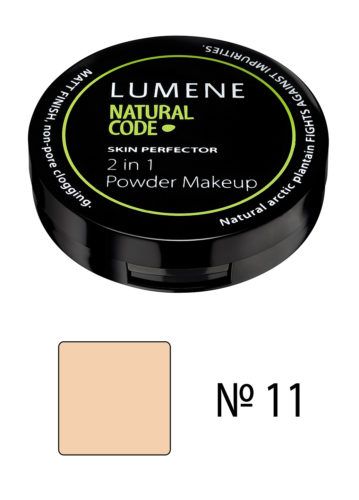NC Skin Perfector 2in1 №11 8 г