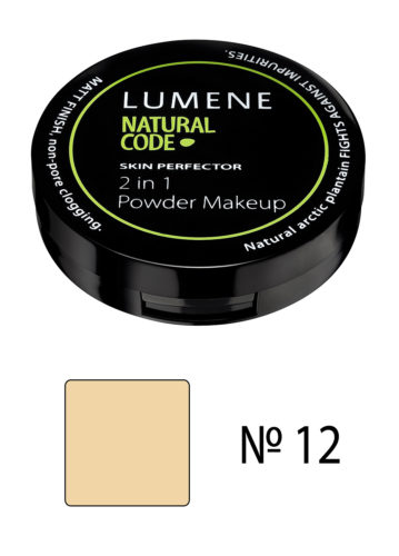 NC Skin Perfector 2in1 №12 8 г