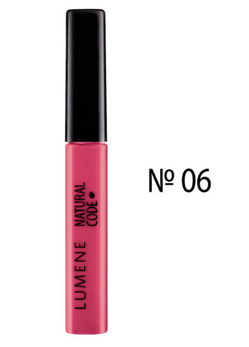 NC Smile Booster Lip gloss №06 6 мл