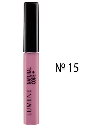 NC Smile Booster Lip gloss №15 6 мл