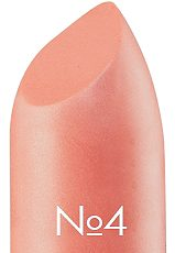 NC Smile Booster Lipstick №04 4,7 г