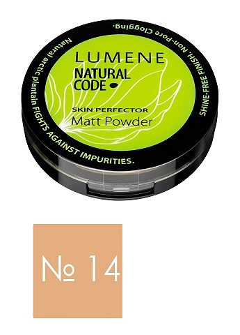 NC Matt Powder №14 10 г