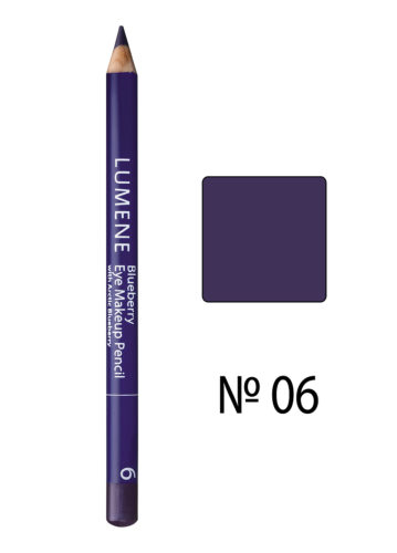 Blueberry Eye Makeup №06 1,1 г