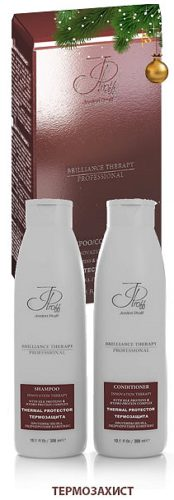 Gift Set thermal protector for hair