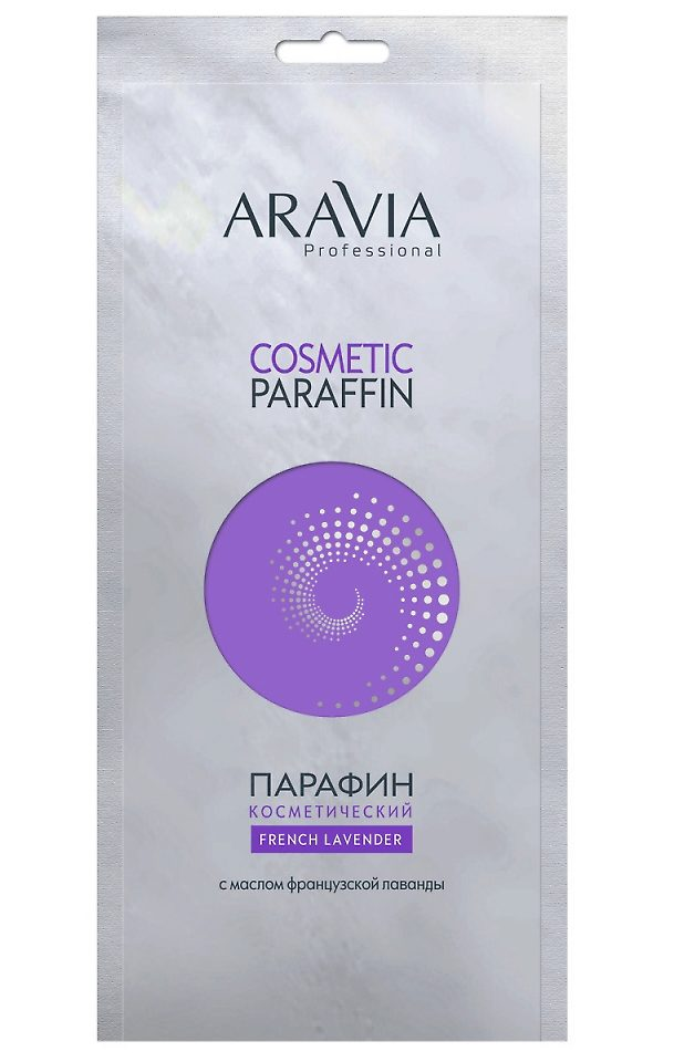Cosmetic Paraffin French Lavender 500 гр
