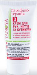 Cream for Hands, Nails, Cuticles Green Tea 50 мл