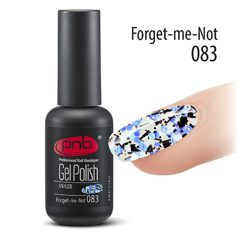№083 Forget-me-Not 8 мл