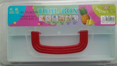 Multifunction Tool Box
