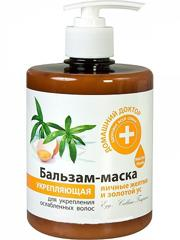 Balm - mask the egg yolks and golden mustache 500 ml